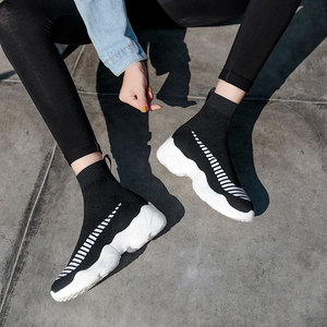 Image 4 - MWY Fashion Sock Sneakers Women Breathable Elasticity Flying Woven Couple Casual Shoes Soft Sole Zapato Mujer Wedge Platform