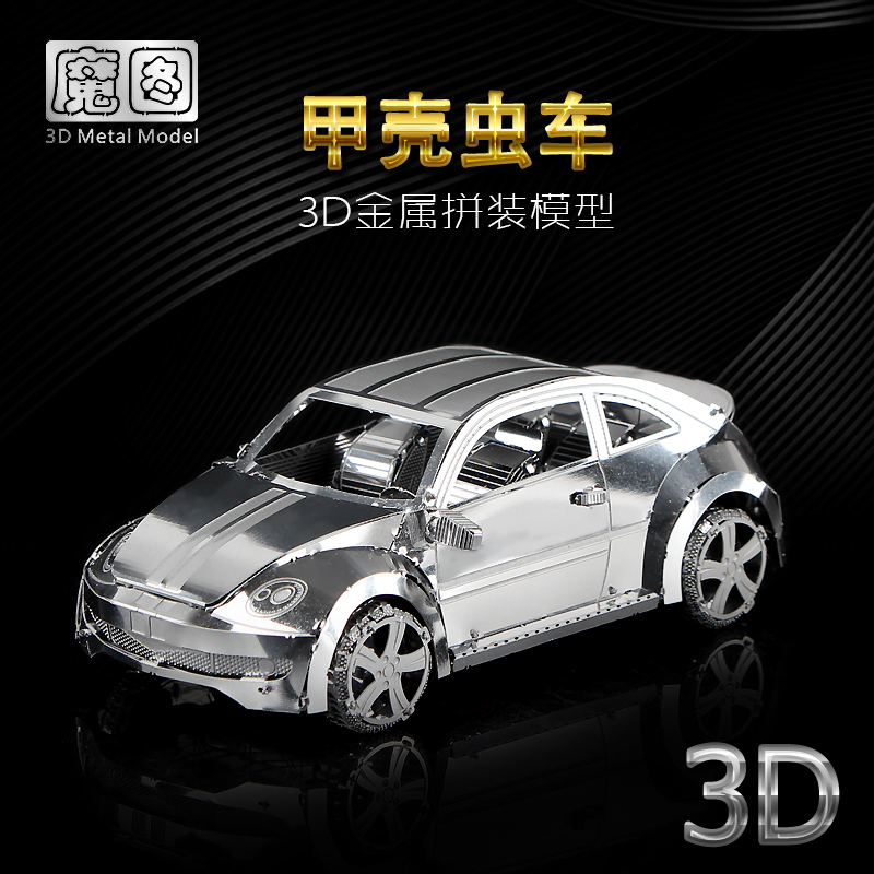 Nanyuan IRON STAR 3D Metal Puzzle Beetle Model Kits DIY Laser Assemble Jigsaw Puzzles For Adults Learning Toys For Children