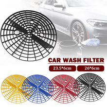 Car Wash Grit Guard Cleaning Tool Plastic Insert Wash Bucket Isolation Net Sand Towel Anti-staining Filter Cleaning Tool