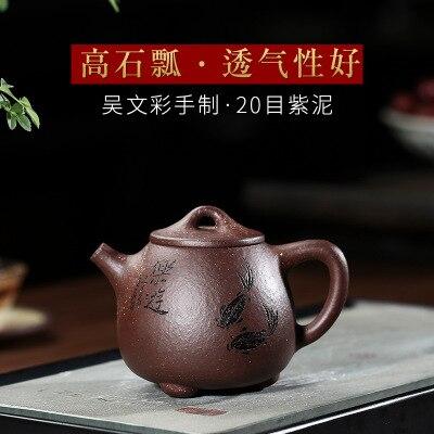 260cc Yixing minerai brut grossier violet sable théière tout fait à la main haute pierre Scoop théière absorbant rapide thé cadeau