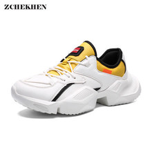 цены 2019 Street Dancing Shoes Men Chunky Sneakers High Top Shoes Hip Hop Sneakers Super Star Tenis Basket Shoes Men Casual Shoes
