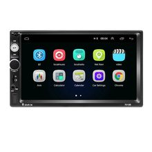 Car MP5 Player, Android 8.1 7 Inch 2DIN Car Audio 1024x600 HD DVD Player with Bluetooth CarPlay FM GPS Navigation Mirror Link 70(China)