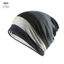 Chapéu de inverno de outono chapéu de meia gorro cachecol máscara masculina chapéus para mulher masculino gorro de malha gorro de flanela gorro quente