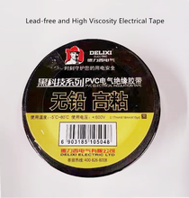Electrical Tape Insulation Adhesive Tape used for industrial engineering sealing protection