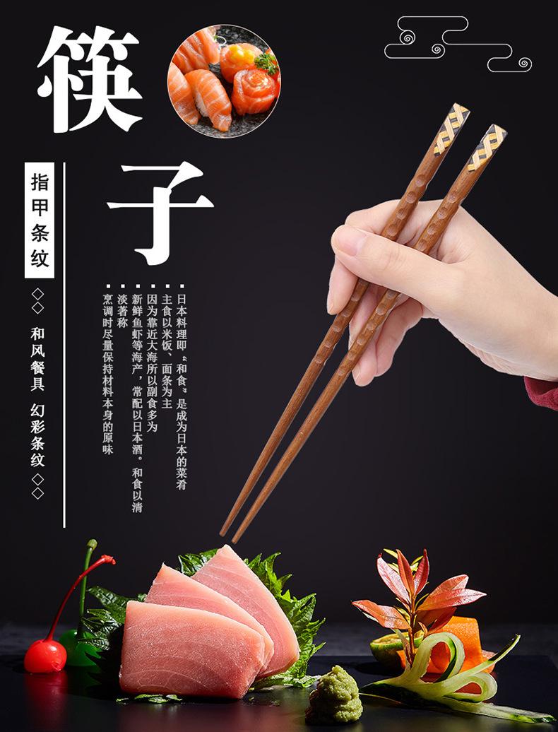 3 пары корейских японских палочек для еды из твердой древесины
