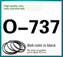 o-737 Full-automatic semi-automatic washing machine motor O-type wear-resistant transmission belt conveyor V-belt