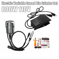 800W 110V 25000r/min Electric Variable Speed Die Grinder Set 48 Flexible Shaft Rotary Tool for Engraving / Grinding /Polishing