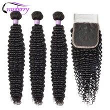 Brezilyalı Kinky kıvırcık saç demetleri ile kapatma kızılcık saç 100% Remy İnsan saç demetleri ile kapatma ücretsiz orta üç bölüm