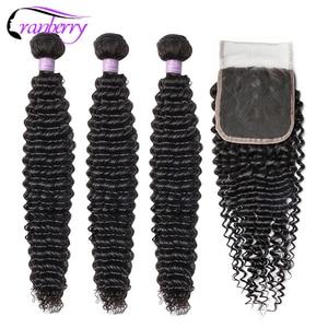 Бразильские кудрявые волосы пряди с закрытием клюквенные волосы 100% Remy человеческие волосы пряди с закрытием три части бесплатно