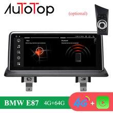 AUTOTOP راديو السيارة ، مشغل الوسائط ، نظام الملاحة GPS ، وحدة المعالجة المركزية 4G 64G ، Carplay ، 4G ، لسيارات BMW 1 Series ، 120i ، E81 ، E82 ، E87 ، E88