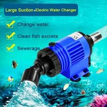 자동 물고기 탱크 물 체인저 펌프 수족관 자갈 클리너 물고기 배설물 사이펀 진공 펌프 클리너 호스 담요 220 v 240 v