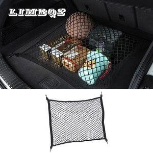 Car storage net pocket at back