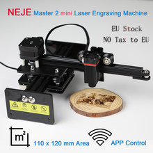 NEJE Master 2 Mini 10w Laser Engraver Machine Wood Router High Speed Wireless Laser Engraving Machine APP Control - 110 x 120mm