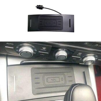 アウディ A7 RS6 A6 C7 車のワイヤレス充電器マウント灰皿アダプタ携帯クレードル高速充電パネル電話ホルダー| |   -