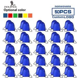 50 шт Zackpack Нетканые Сумки на шнурке рекламные спортивные печатные рюкзаки с логотипом на заказ дорожная сумка для хранения оптом для женщин