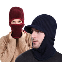 Hat Winter Women Men Warm Knit Plus Velvet Neck Beanies for Outdoor