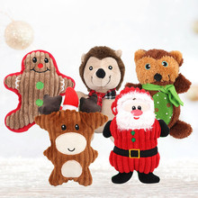 New Christmas Pet Dog Toys Santa Claus Toys Chew Squeaker Pet Plush Toys For Dogs Cute