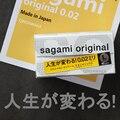 Сделано в Японии Sagami оригинальные большие презервативы без латекса 002 ультратонкие большие презервативы Секс-игрушки для мужчин happness 001
