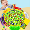 Kids Fishing Toys Electric Rotating Fishing Play Game Musical Fish Plate Set Magnetic Outdoor Sports Toys for Children Gifts  L1