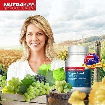 Экстракт семян винограда Nutra Life, 50000 мг, 120 крышек, косметические добавки для женщин, уход за кожей, антиоксидант против свободного радикального повреждения, магазин алиэкспресс на русском