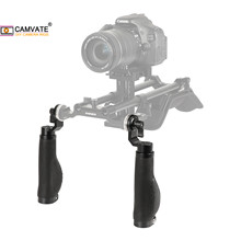 CAMVATE 2Pieces Camera Leather Handle Grips With Standard ARRI Rosette (M6 Threaded) For DSLR Camera Shoulder Rig Support System