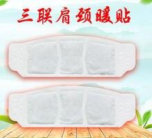 1 шт Длинные одноразовые тепловые прокладки для тела шеи грелка