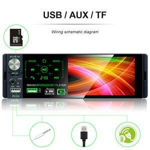 "Image 4 - Podofo 4.1 ""מגע Bluetooth רכב רדיו 1 דין Autoradio סטריאו אודיו MP5 וידאו נגן USB MP3 TF ISO ב דאש מולטימדיה נגן"