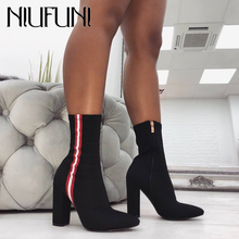 NIUFUNI Plus Size Black Boots Women High Heels Ankle Boots P