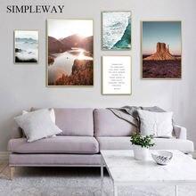 Постер на стену в скандинавском стиле с изображением туманного