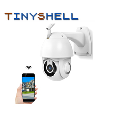 Outdoor  Surveillance Cameras PTZ IP Camera Speed Dome Waterproof Wireless Network WiFi Home Security CCTV Camera 1080P