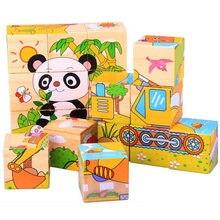 Blocs de construction en bois 3D à Six faces, jouets pour enfants, puzzle éducatif, blocs de construction amusants, jouets pour bébés