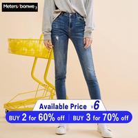 Metersbonwe Slim Jeans For Women Jeans Blue Denim Pencil Ankle Length Pants High Quality Stretch Waist Women Jeans Plus Size