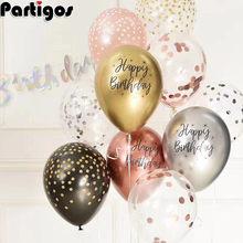 Globos inflables de látex globo de feliz cumpleaños, decoración de fiesta de cumpleaños, 10/20 piezas