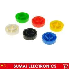 Tampão tátil do interruptor do botão de pressão a25, micro tampão do botão sete cores para o interruptor de 12*12*7.3mm