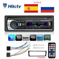 Hikity Auto Radio Autoradio 1 Din Bluetooth SD MP3 Player JSD-520 auto stereo FM Aux Eingang Empfänger SD USB