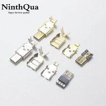 1/2/5set Nickel/Gold Plated Micro USB 5PIN Welding Type Male Plug Connector Charger 5P USB Tail Charging jack 3 in 1 Metal Parts