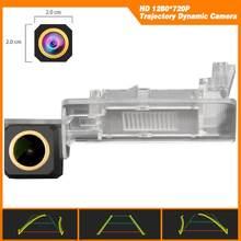 Caméra de recul, HD 1280x720p, caméra de recul, trajectoire, ligne de stationnement dynamique pour Passat Sagitar Skoda Fabia Octavia Rapid