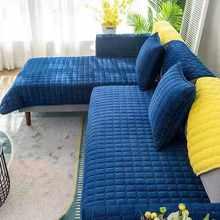 Европейский Универсальный плюшевый чехол для дивана уплотненный