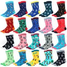 Bonito moda macio novidade algodão meias femininas pinguim coala algemas colorido dos desenhos animados feliz kawaii engraçado meias para o presente da menina