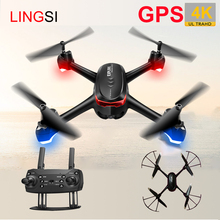 GPS WiFi FPV RC Drone 4K Wide Angle Camera Optical Flow Position RC Quadcopter HD Dual Camera Aerial Video Auto FOLLOW ME RC Toy цена 2017