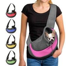 Pet Puppy Carrier S/M Открытый Путешествия собака сумка сетка Оксфорд один комфорт слинг Сумочка Сумка