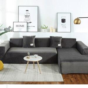 Image 4 - สีทึบหนากำมะหยี่Universalยืดหยุ่นสำหรับห้องนั่งเล่นโซฟาผ้าเช็ดตัวลื่นโซฟายืดโซฟาslipcover