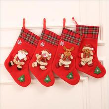 4PCS High-quality Christmas Stockings Decoration Large Gift Bag Supple And Comfortable Holiday