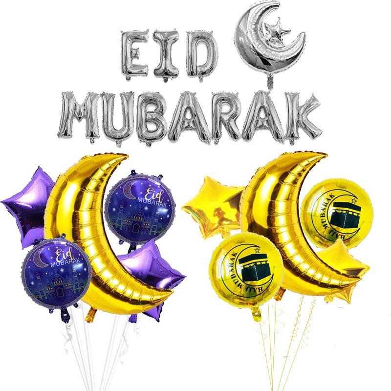 EID Mubarak balloon banner Ramadan decoration for home Gold ballons Islam sign Hanging bunting globos Eid al-fitr Kareem decor