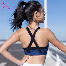 SEXYWG Tank Top Women Seamless Sports Bra for Yoga Brassiere Workout Gym Fitness Sport Bras High Impact Padded Bras Running Vest women sports bras for fitness yoga running gym adjustable spaghetti straps top seamless padded top athletic vest fs 4ju19
