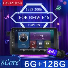 2din para bmw série 3 e46 m3 rover 75 coupe 316i 318i 320 android 9.0 player de vídeo do carro navegação rádio do carro multimídia 1998-2006