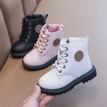 New Kids Boots Autumn/Winter Boys Girls Boots Leather Martin Boots Plush Fashion Waterproof Non-Slip Warm Kids Shoes Size 21-30