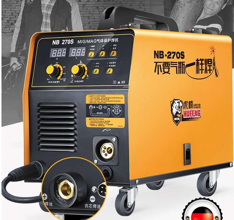 NBC-270S Welding Machine Inverter IGBT Integrated Without Gas Shielded Welding