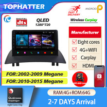 Car Android10.0 Multimedia Video Player 1Din 8Core 4+64G Navi Gps RDS Video G7 For Renault 2002-2016Megane Qualcomm Chip Not DVD