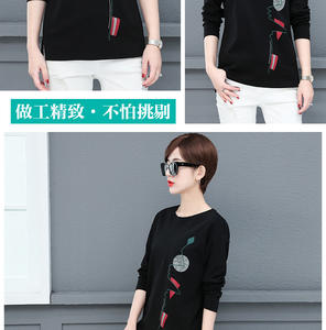 T-Shirt Fall Long-Sleeve Female Unlined Ms Cotton Upper-Garment Early-Autumn Render New
